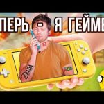 Nintendo выпустит консоль Switch Lite в синем цвете